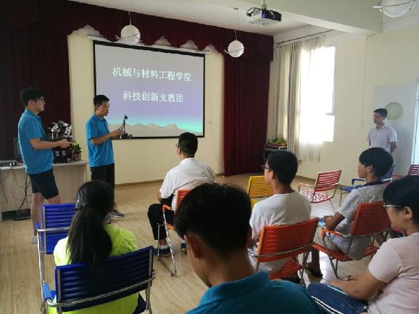 机材学院在宁陕支教
